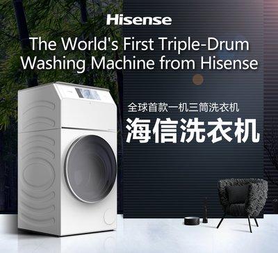 hisense lavaggio triple wash