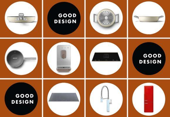Good Award Design 2020
